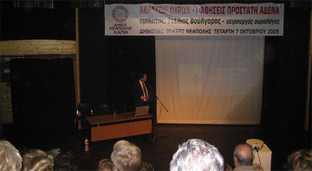 Ο κ Βούλγαρης ξεκινάει τη διάλεξη που παρακολούθησε πλήθος κόσμου
